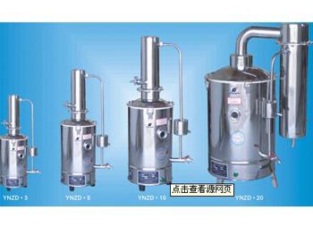 粮油检测仪
